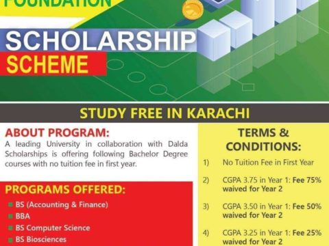 Dalda-Foundation-Scholarship-Scheme-2019