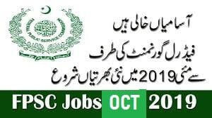 FPSC Jobs October 2019 – Consolidated Advertisement 10/2019