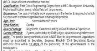 Energy-Department-Govt-of-Balochistan-Jobs-
