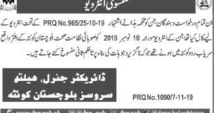 Director of General Health Services Balochistan Quetta Jobs Interview Cancelled.