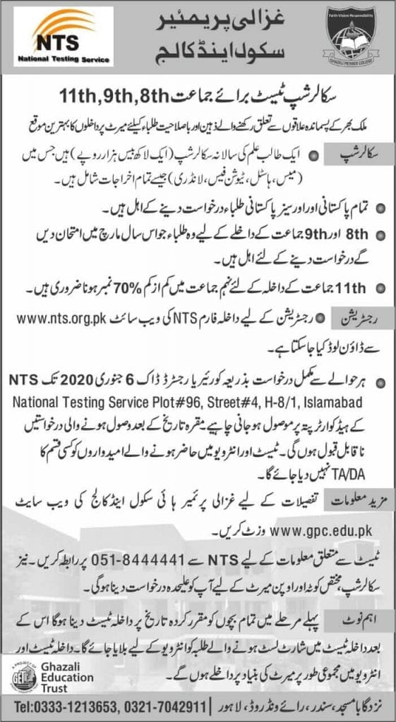 Ghazali Premier School & College Scholarships NTS 2019-RS 120000 Yearly Scholarahip amount