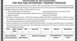 Ministry-of-Communcation-National-Highway-Authority-NHA-Paid-Internship-Program-January-2020.