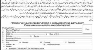 Pakistan Army Jobs In EME 306 Spares Depot